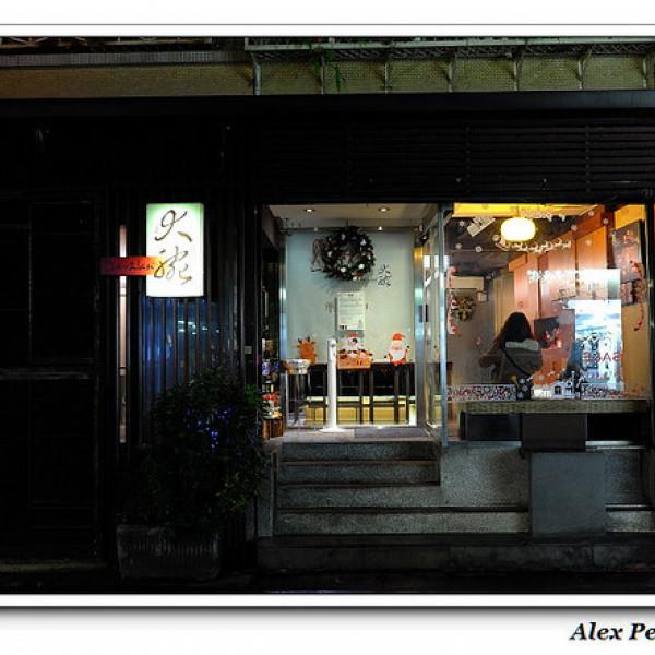 台北市 餐飲 燒烤‧鐵板燒 燒肉燒烤 大腕燒肉專門店