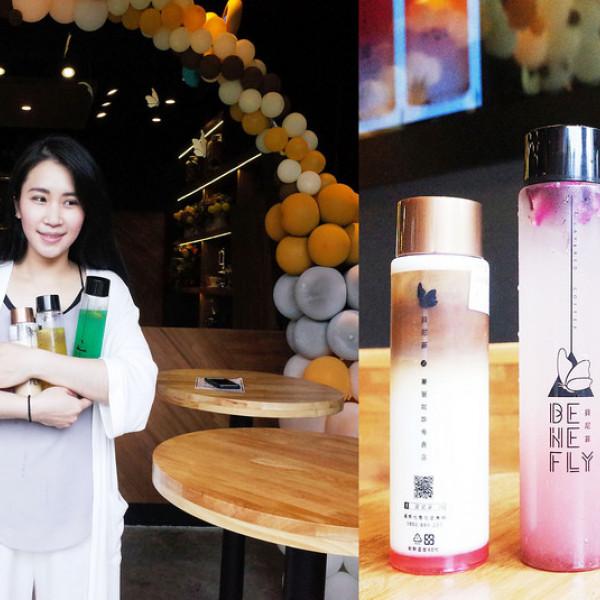 台北市 美食 餐廳 飲料、甜品 飲料專賣店 貝尼菲
