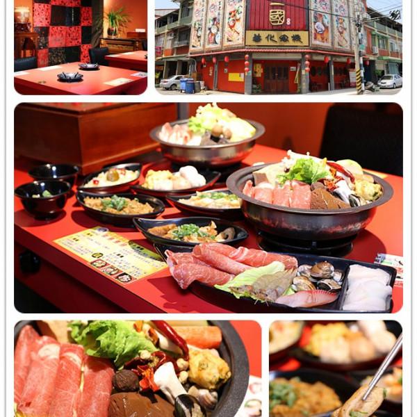 台南市 餐飲 鍋物 其他 老三國~善化客棧