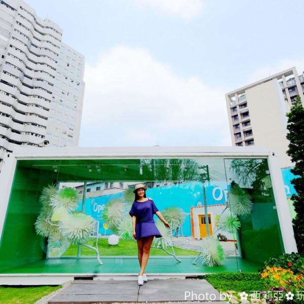 台中市 觀光 觀光景點 Open Fun 藝術家駐村