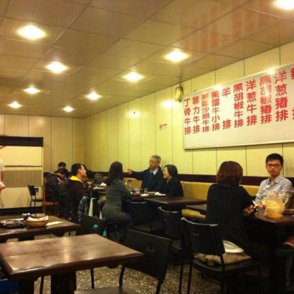 台北市 美食 餐廳 異國料理 美式料理 大塊牛排專賣店 (士林店)