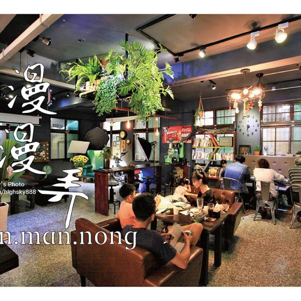 台南市 餐飲 義式料理 漫漫弄 man.man.nong