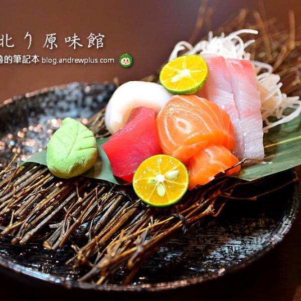 台北市 餐飲 日式料理 台北リ味館/原味館