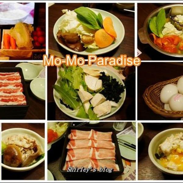 台北市 餐飲 鍋物 其他 Mo Mo Paradise(信義牧場)