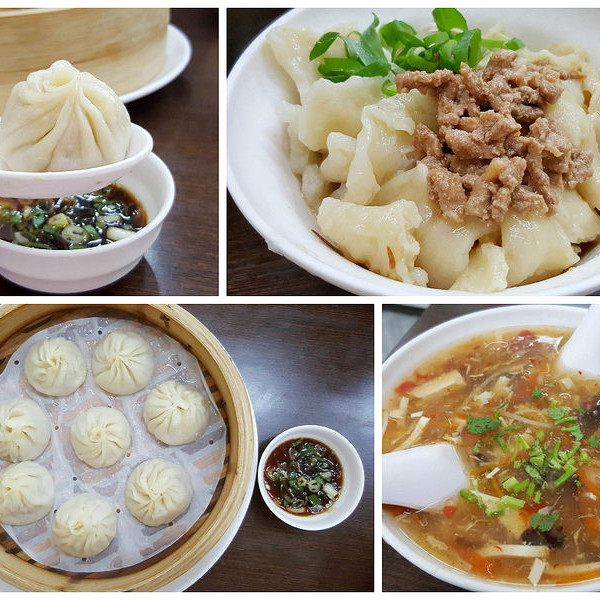 高雄市 餐飲 麵食點心 浙江俞記 湯包水餃專賣店