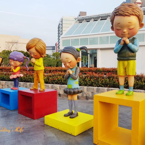 新竹市 觀光 動物園‧遊樂園 台積電交大能源教育館