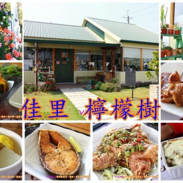台南市 美食 餐廳 中式料理 檸檬樹簡餐火鍋