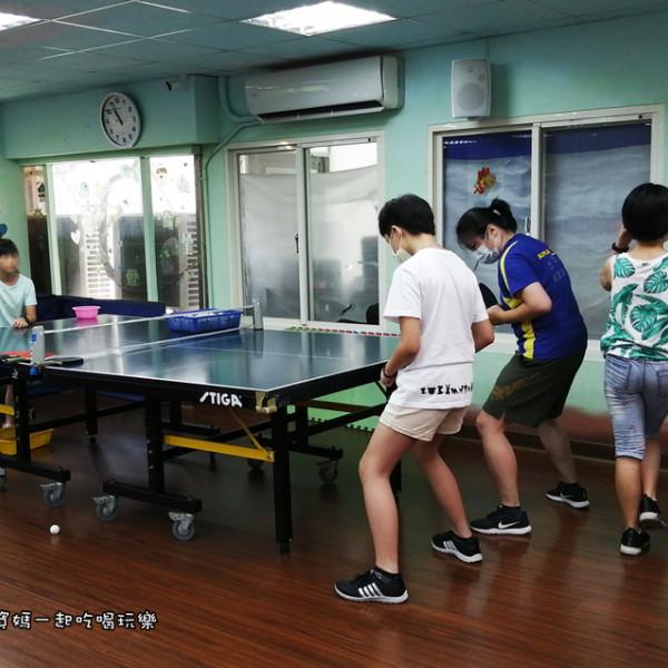台北市 觀光 休閒娛樂場所 乒乓島樂園