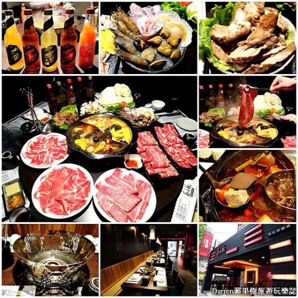 台北市 餐飲 鍋物 火鍋 郭主義麻辣火鍋 民生店