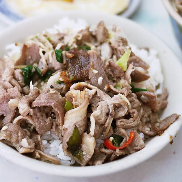 新北市 餐飲 台式料理 新莊羊肉榮