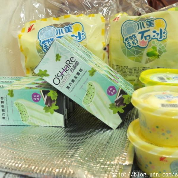 彰化縣 餐飲 飲料‧甜點 冰店 小美冰淇淋
