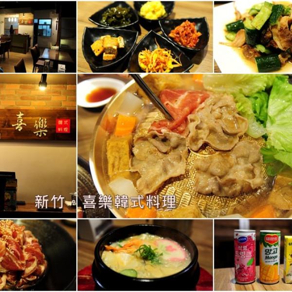 新竹市 餐飲 韓式料理 喜樂韓式料理-山上的階梯