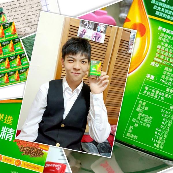 彰化縣 餐飲 中式料理 BRANDS 白蘭氏學進鷄精