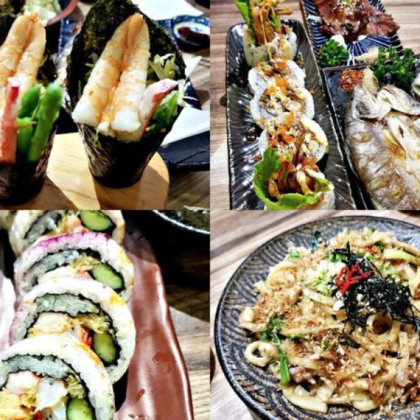 苗栗縣 餐飲 多國料理 其他 谷軒日式食堂