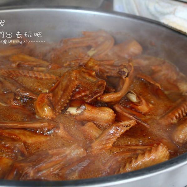 彰化縣 購物 特產伴手禮 番薯市雞腳凍