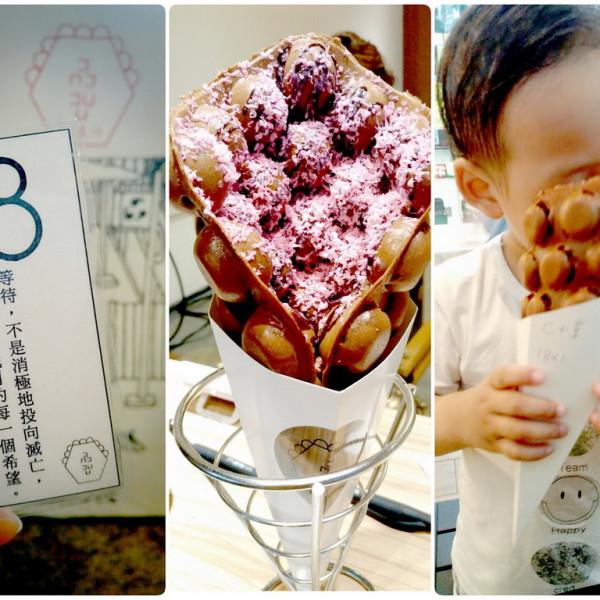 台北市 餐飲 飲料‧甜點 甜點 品品雞蛋仔
