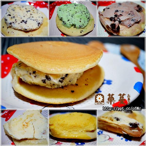 台北市 餐飲 飲料‧甜點 甜點 菓蔓糕點
