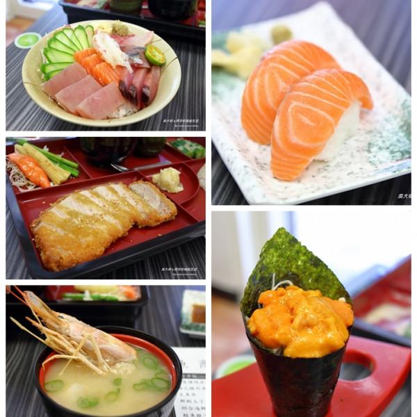 台北市 美食 餐廳 異國料理 日式料理 漁商