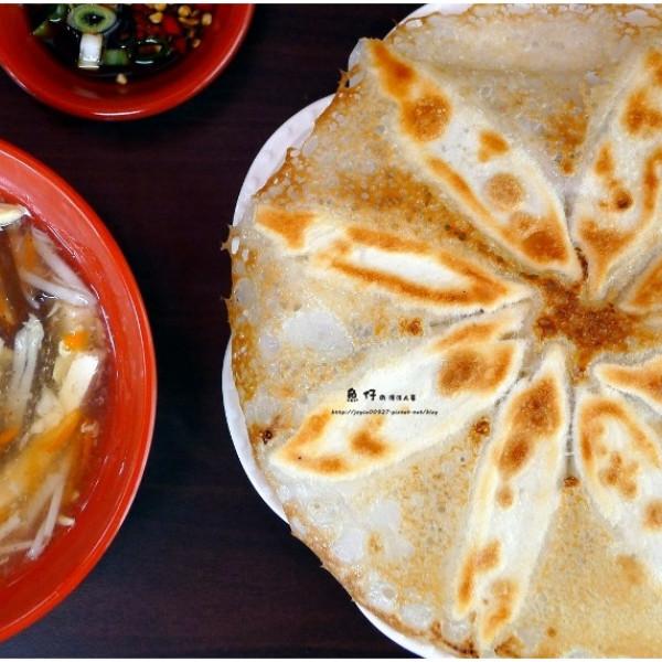 台中市 餐飲 麵食點心 十六香 餃立煎餃店