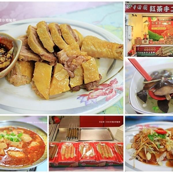 南投縣 餐飲 原住民料理 明潭創意餐館