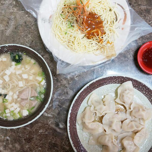 新北市 餐飲 台式料理 龍抄手