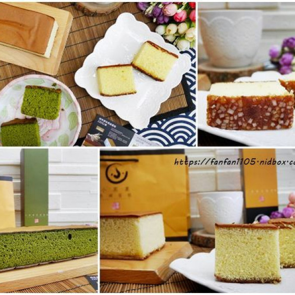 台北市 餐飲 飲料‧甜點 甜點 小黑菓長崎蛋糕專賣店