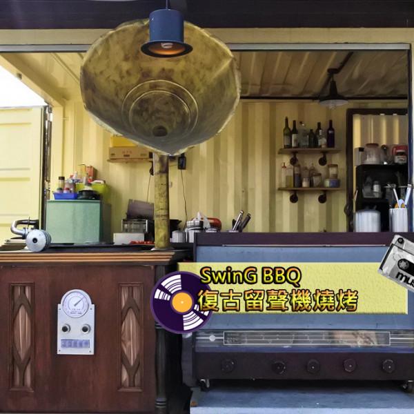 屏東縣 餐飲 夜市攤販小吃 復古留聲機燒烤