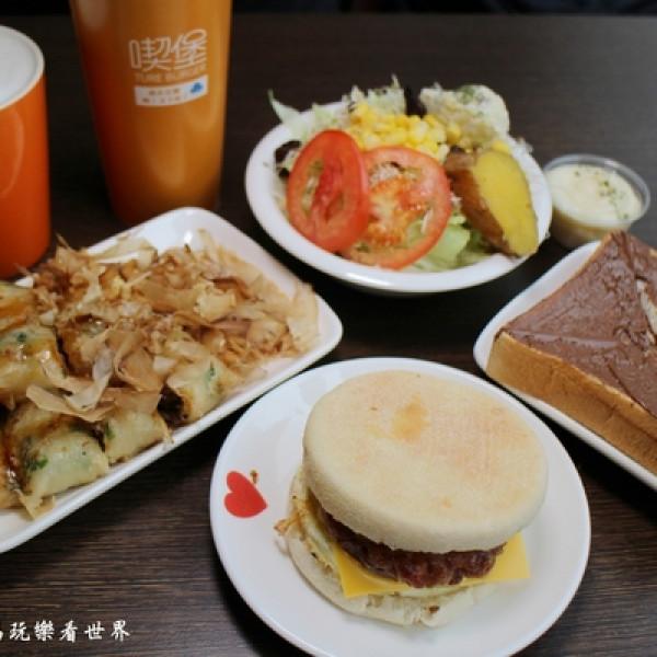 宜蘭縣 餐飲 早.午餐、宵夜 西式早餐 喫堡
