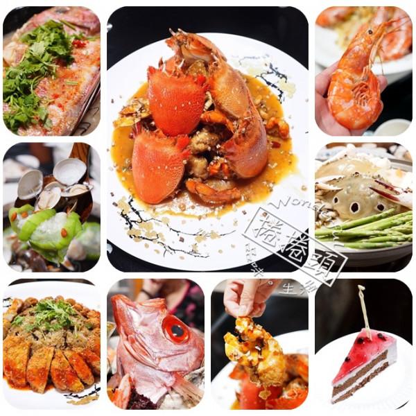 宜蘭縣 美食 餐廳 中式料理 中式料理其他 喜悅歡樂美食坊