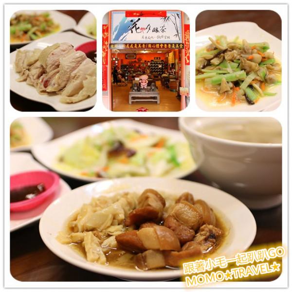 南投縣 美食 餐廳 中式料理 台菜 花月養生廚房