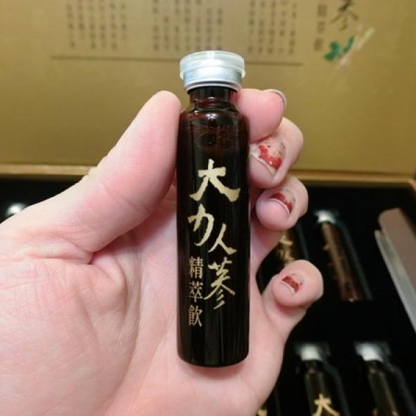 苗栗縣 餐飲 茶館 朕品黑牛蒡養生茶