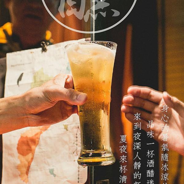 台南市 餐飲 夜市攤販小吃 酒醋迷調酒