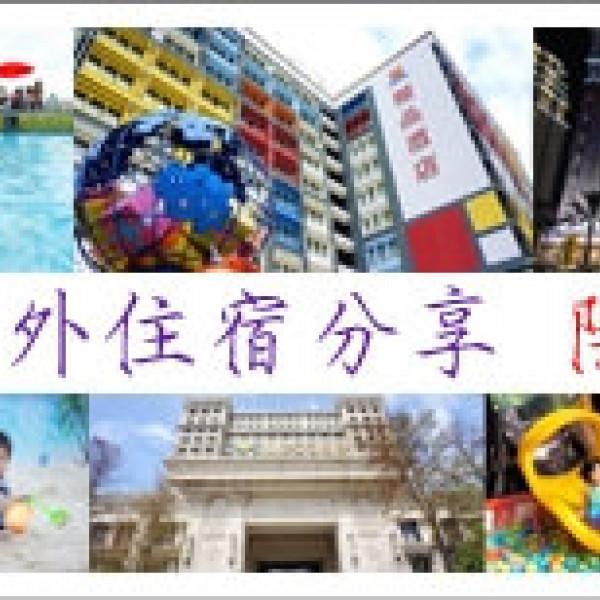 台北市 購物 百貨商場 JAKO-O Taiwan