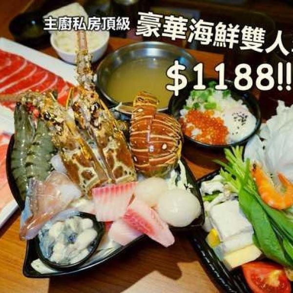 台中市 餐飲 鍋物 火鍋 菁色涮涮鍋&深夜粥堂