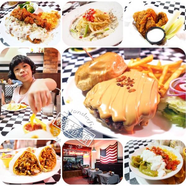 宜蘭縣 美食 餐廳 速食 漢堡、炸雞速食店 Slobber囍伯 美式餐廳
