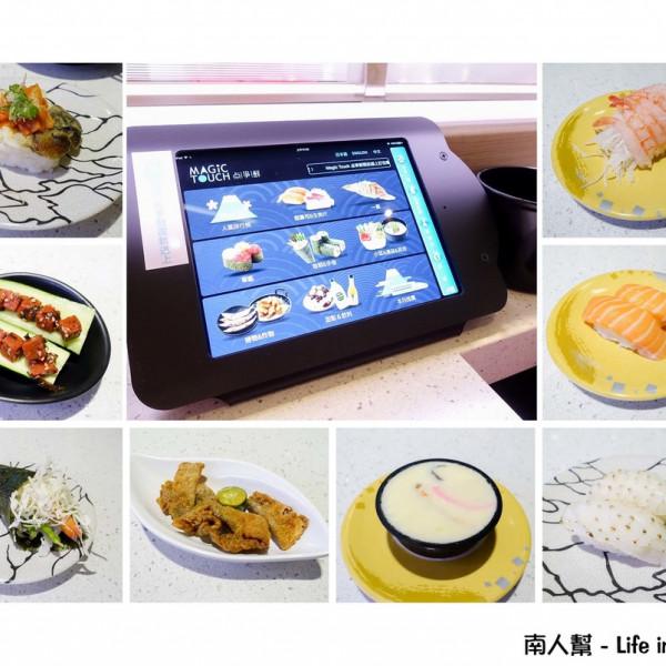 台南市 餐飲 日式料理 點爭鮮台南府前店