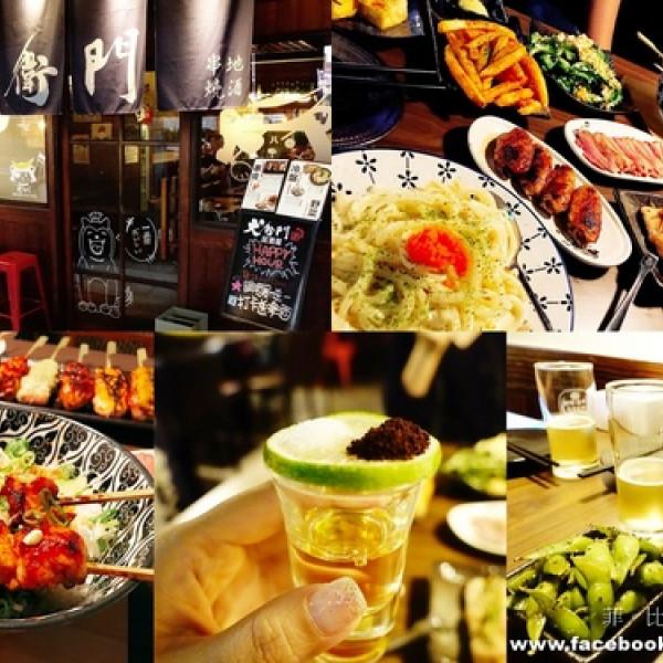 台北市 餐飲 燒烤‧鐵板燒 燒肉燒烤 犬衛門居酒屋