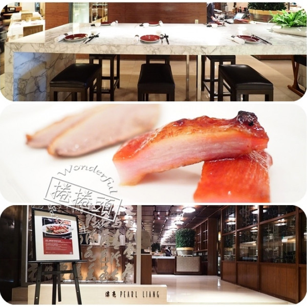 台北市 餐飲 港式粵菜 台北君悅酒店漂亮中餐廳