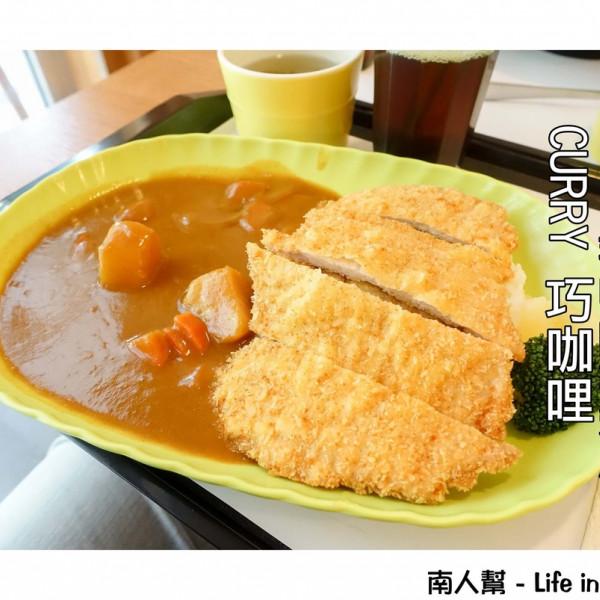 台南市 餐飲 日式料理 巧咖哩日式咖哩專賣店