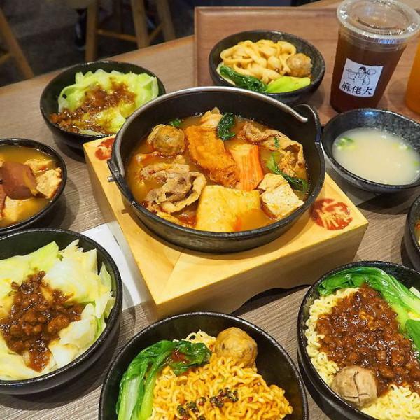 台中市 餐飲 台式料理 麻佬大川味麻辣燙