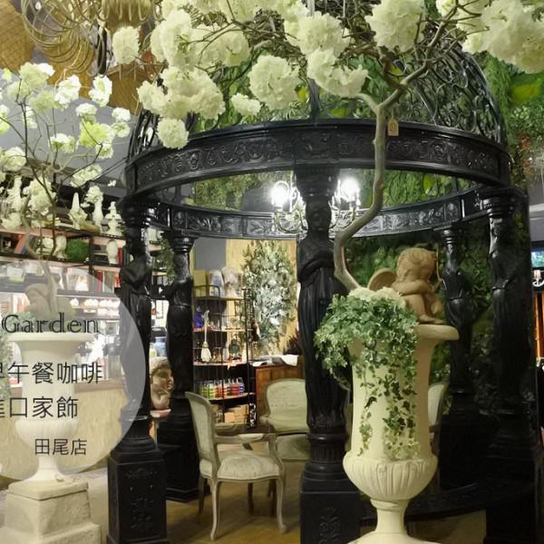 彰化縣 美食 餐廳 咖啡、茶 Q Garden Cafe田尾店