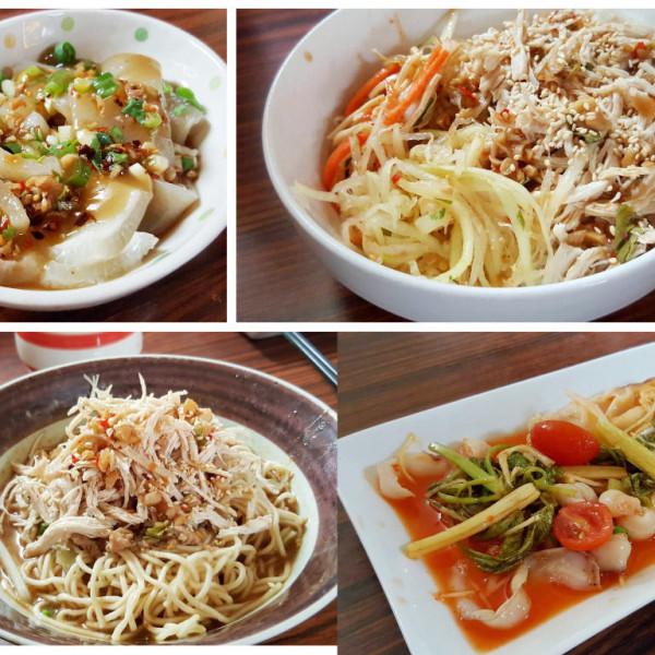 高雄市 餐飲 泰式料理 中泰傳統陽春麵