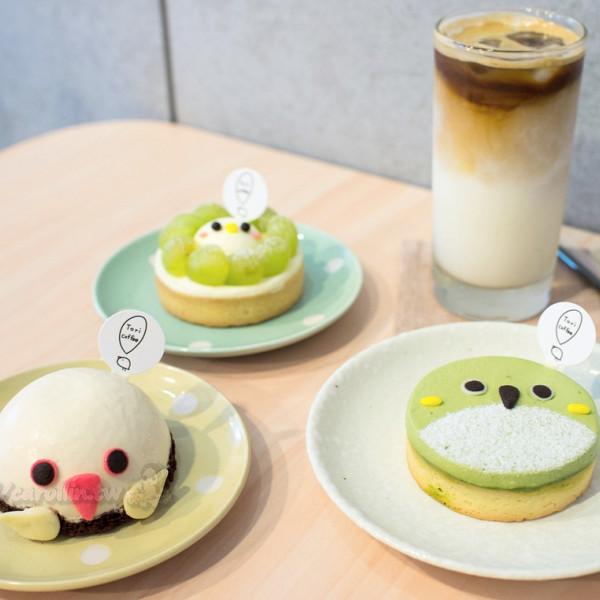 台北市 餐飲 飲料‧甜點 飲料‧手搖飲 Tori Coffee 鳥兒咖啡