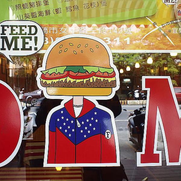 宜蘭縣 美食 餐廳 速食 漢堡、炸雞速食店 FEED ME 美式餐廳