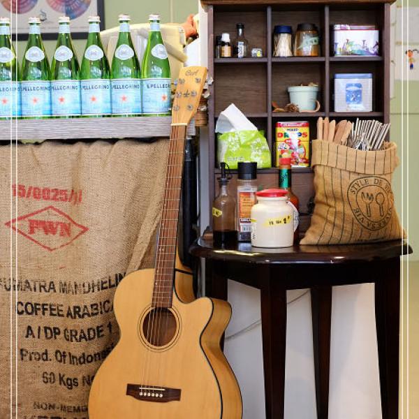 宜蘭縣 餐飲 素食料理 素食料理 青果果 咖啡{蔬}食堂