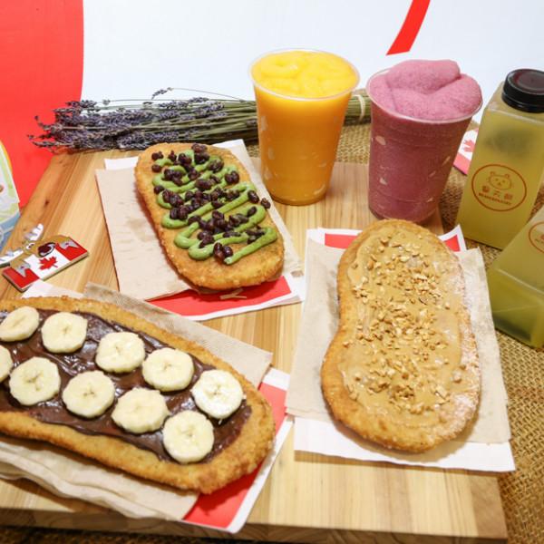 台南市 餐飲 糕點麵包 畢夫餅BEAVERPASTRY