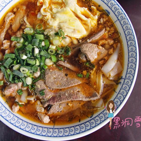 桃園市 餐飲 中式料理 蔡記米干