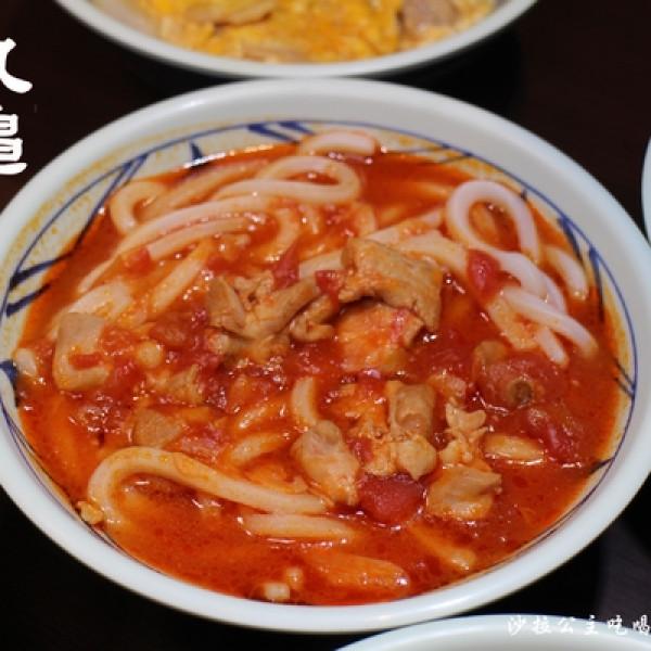 台北市 餐飲 日式料理 丸亀製麺(台北誠品生活西門店)