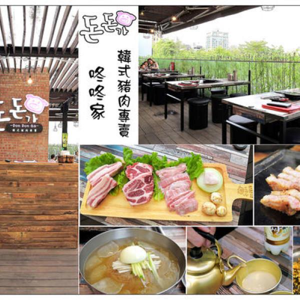 台中市 餐飲 燒烤‧鐵板燒 其他 咚咚家韓式豬肉專賣 2號店