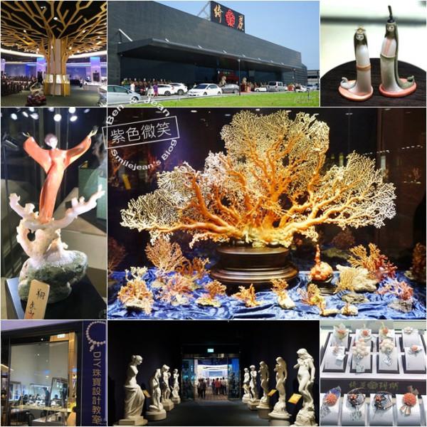 宜蘭縣 觀光 觀光工廠‧農牧場 綺麗珊瑚寶石觀光工廠